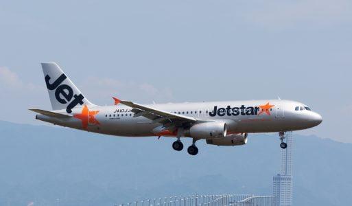 新千歲機場/捷星日本航空(Jetstar Japan)登機櫃台轉移 搭機前請注意