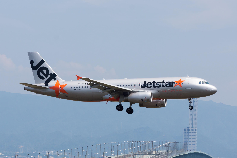Jetstar Flights Japan