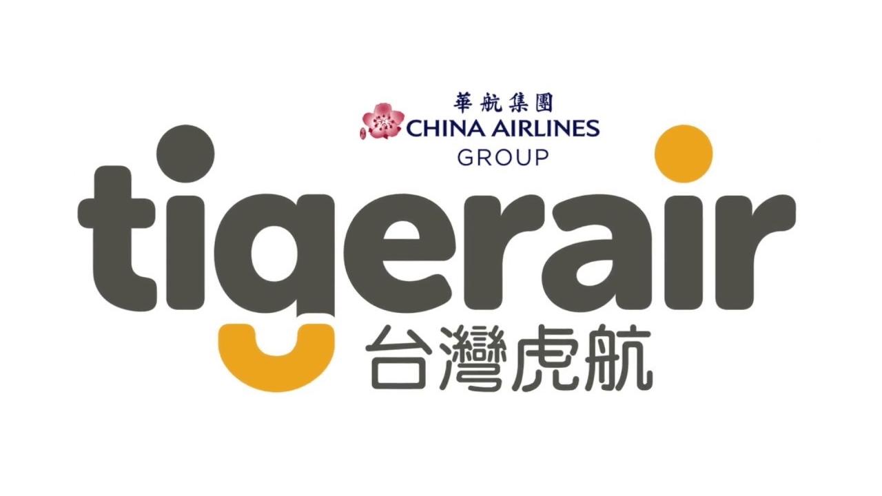 Tiger Air Taiwan 台灣虎航