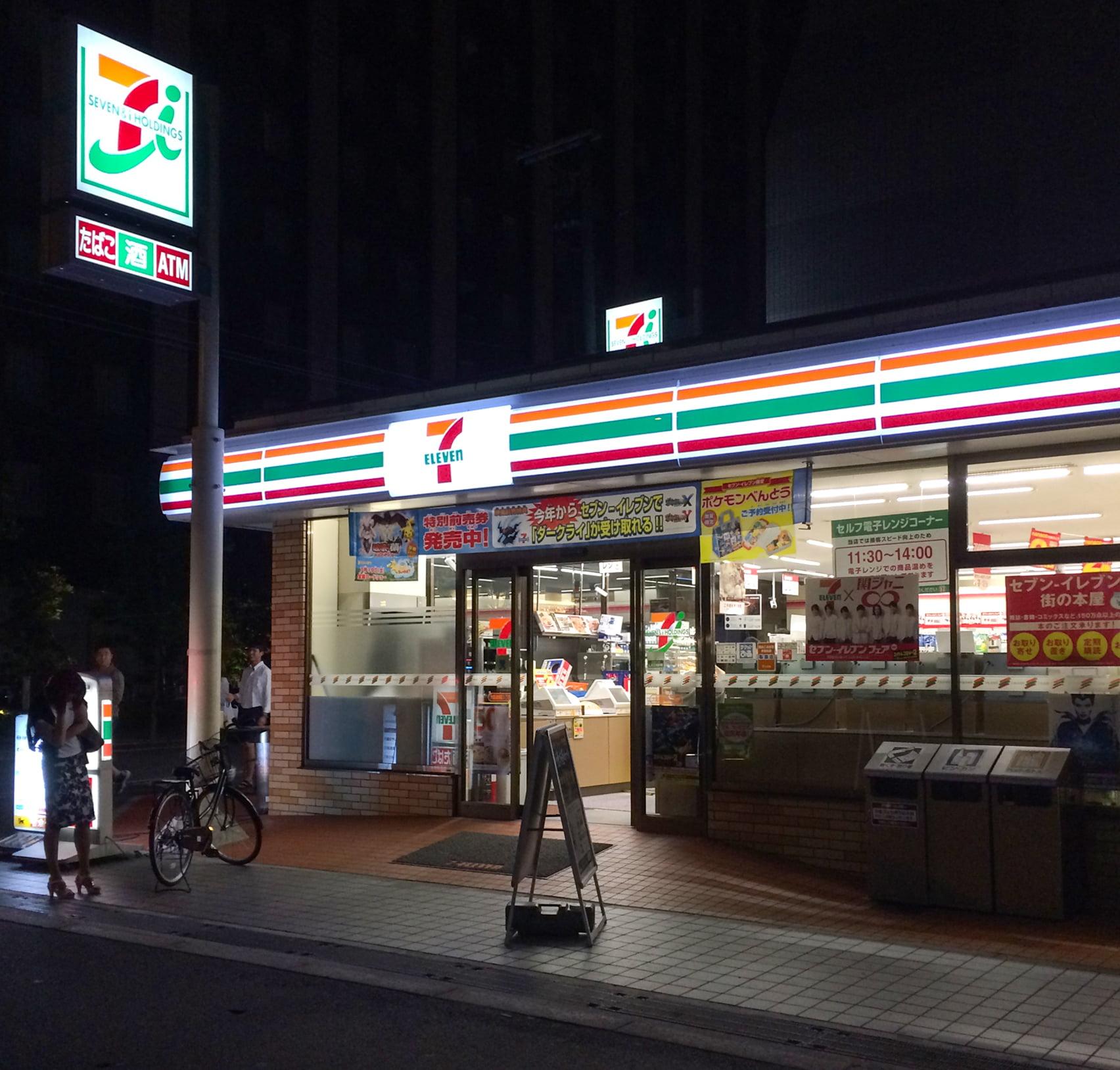 日本便利商店 7-11(セブン‐イレブン)開始提供店內多國語言購物電話服務