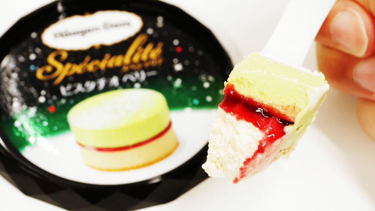 Häagen Dazs Specialite Blonde Chocolate delicious yummy Japan 日本超商冬季限定!超激烈三重口感開心果草莓冰淇淋一次享受