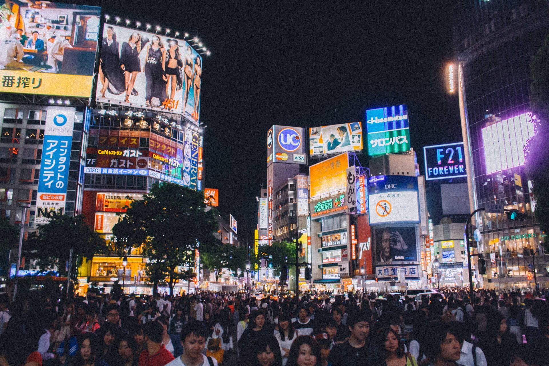 秋季旅展/日本、韓國上網卡好康優惠 每日網路最便宜22元起