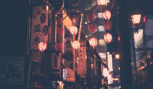 日本東京:最適合拜訪、旅遊的季節是哪幾個月份?