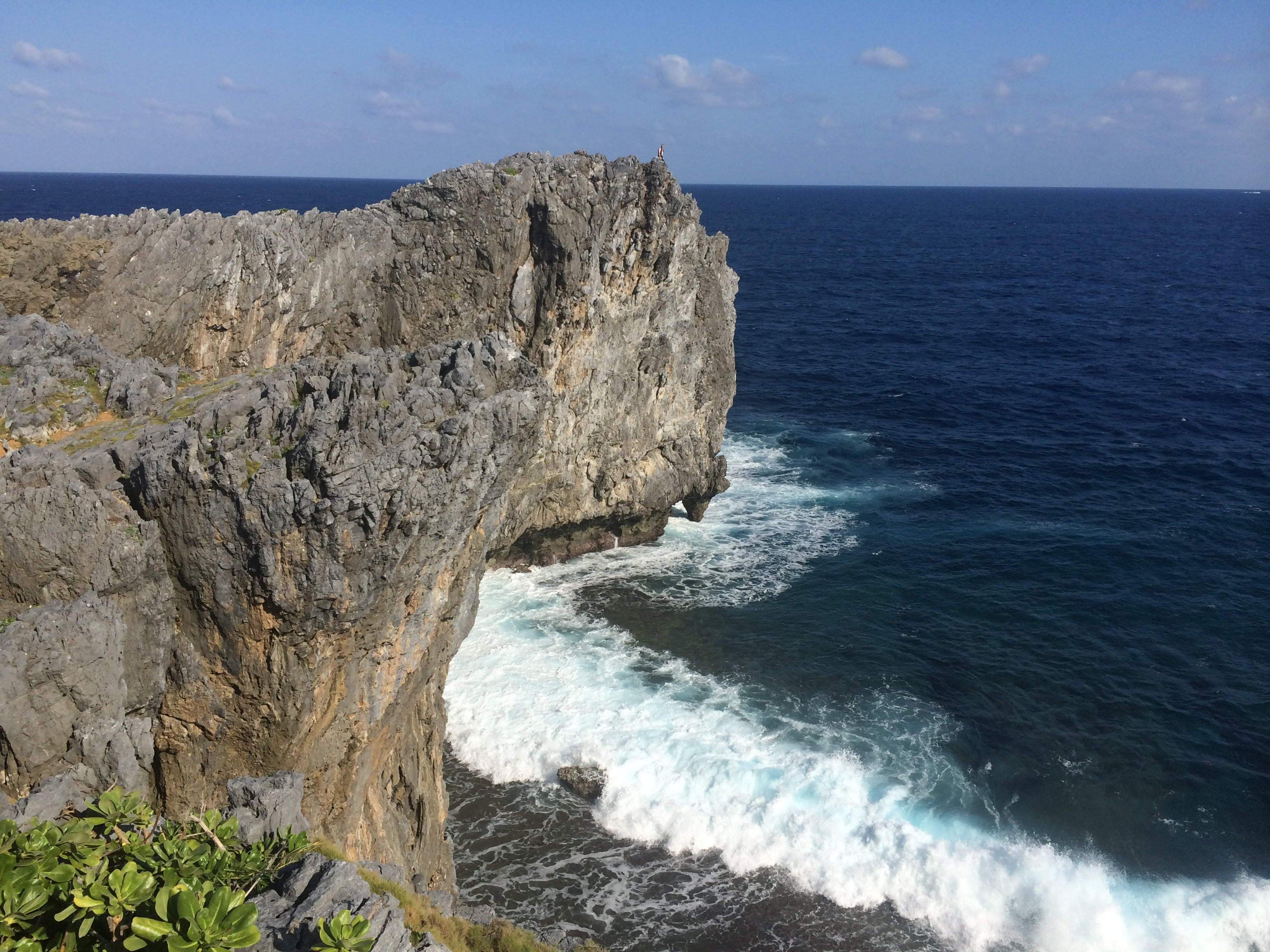 Cape Hedo of Okinawa Japan